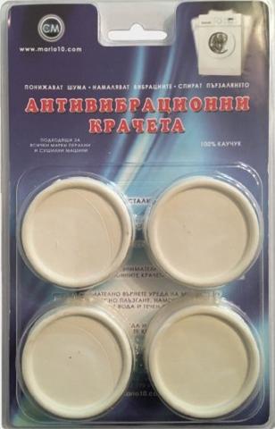 Антивибрационни крачета за пералня