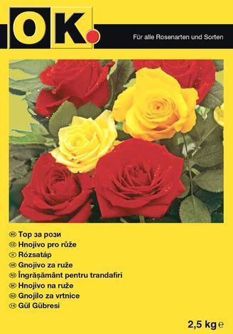 ОК.Тор за рози 2,5 кг