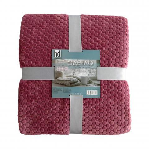 Жакардово одеяло корал 200x220 см