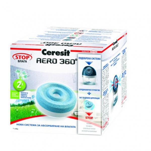 Ceresit Stop Aero таблетки, ванилия 2x450 гр