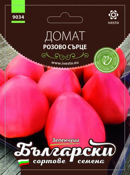 Български сортовe семена ДОМАТ РОЗОВО СЪРЦЕ