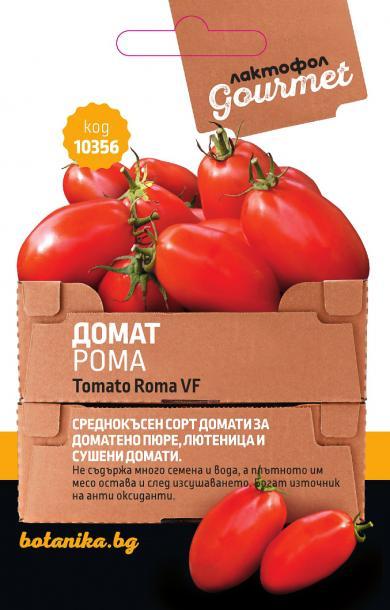 Лактофол Гурме Семена Домат Рома