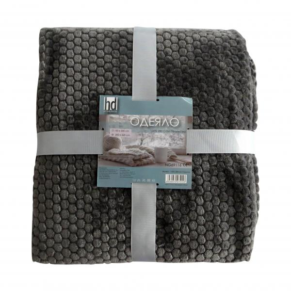 Жакардово одеяло сиво 150x200 см