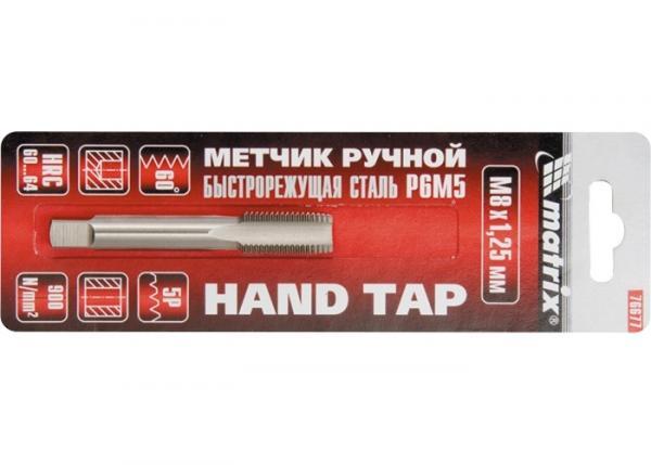 Метчик ръчен М8х1.25мм MTX