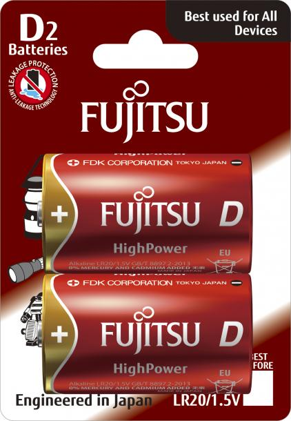 Батерии  Fujitsu High Power D2 2BP