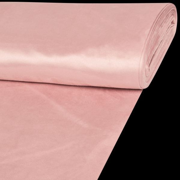 Перде Victor 150 см- розово