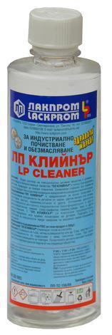 ЛП препарат за почистване