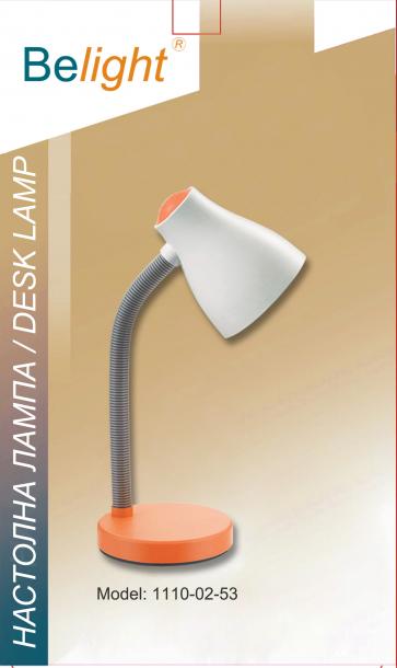 Работна лампа с чупещо рамо
