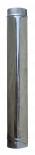 Димоотвод Ф230 50см инокс