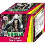 Пиробатерия Hunter