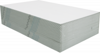 Гипскартон RB 12.5x1200x2000