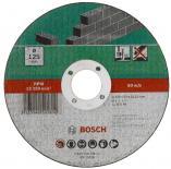 Диск за рязане на камък Bosch 125mm