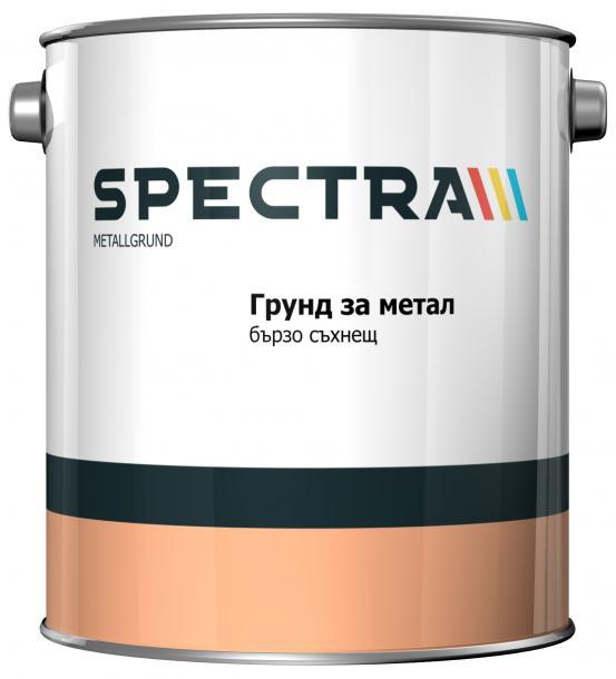 Aлкиден грунд за метал Spectra Metalgrund червен 2.5 л