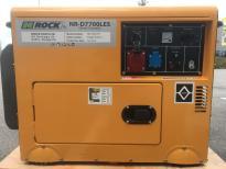 Генератор за ток дизелов NROCK 5.5 kW