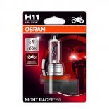 OSRAM Халогенна лампа H11 NB 55W12V +110%