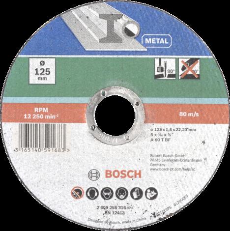 Диск за рязане на метал Bosch 125mm