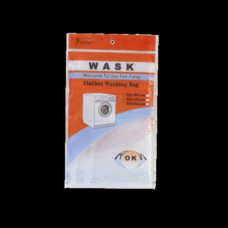 Мрежа за фино пране 60х50см