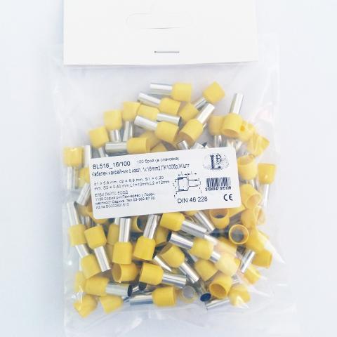 Кабелен накрайник 1x16mm2  жълт