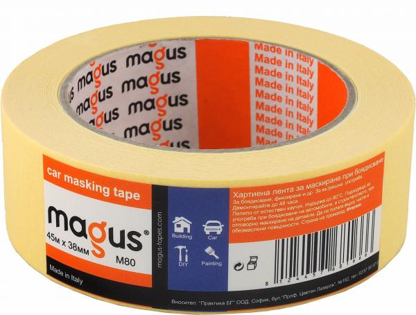Лента за боядисване МАГУС 80° 45м/38мм