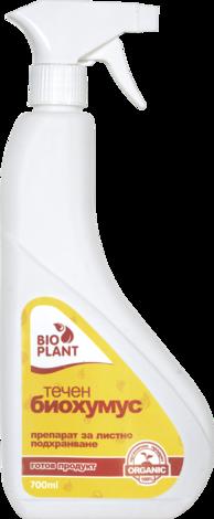 Течен Биохумус Bioplant за листно подхранване, 700 мл