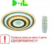 LED плафон HOOPS 90W/7200Lm