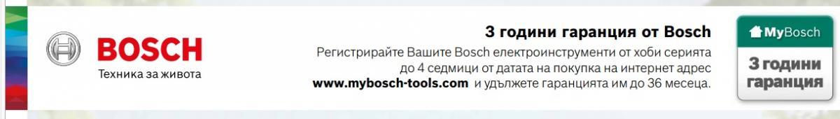Ъглошлайф BOSCH PWS 2