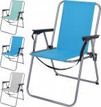 Сгъваем къмпинг стол Unica