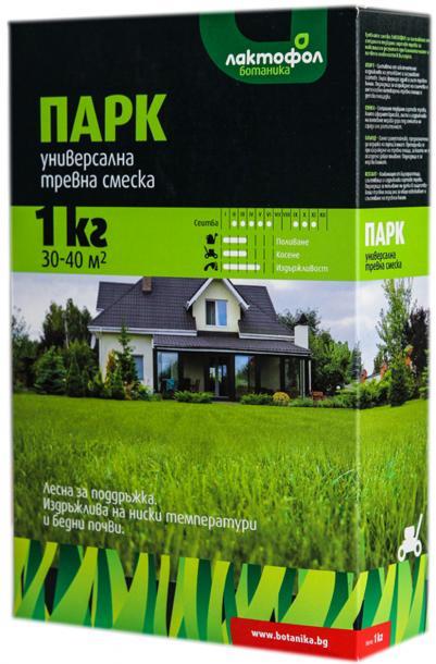 Лактофол Тревна смеска Парк - 1 кг