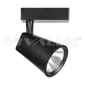 LED прожектор за релсов монтаж