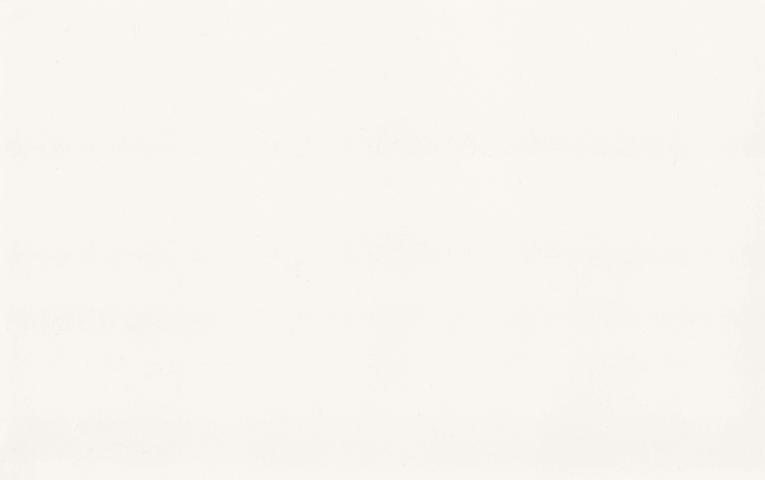 Фаянсова плочка Nero white 25x40 см