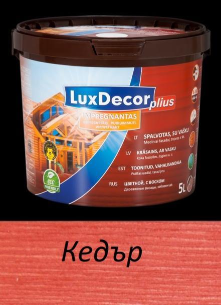 Импрегнатор Luxdecor 1л, кедър