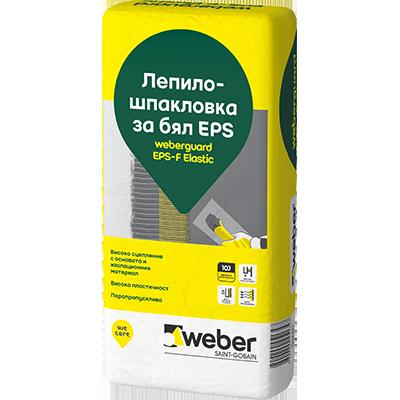 Weberguard EPS-F Elasic лепило-шпакловъчна смес 25 кг