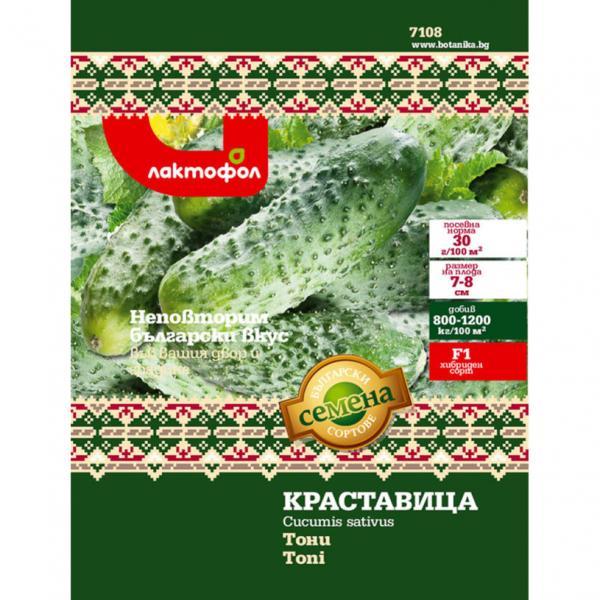 Български семена Краставица Тони - 3 гр.