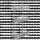 Правоъгълен рафт REFLEX