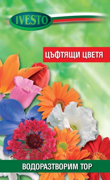 Тор за цъфтящи цветя-200гр.