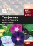 City garden семена Телефончета