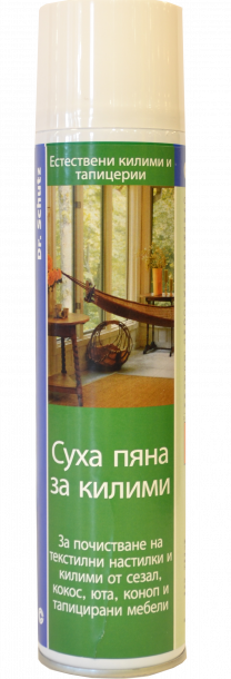 Dr.Schutz Суха пяна за килими