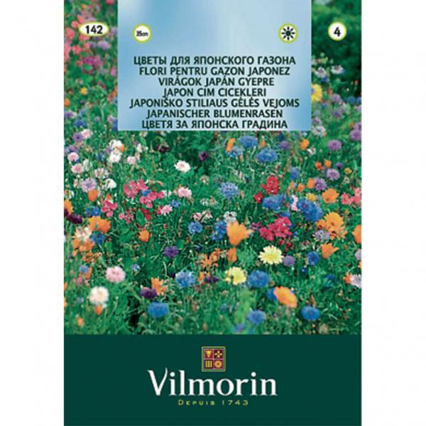 Цветя за японска градина- Вилморин