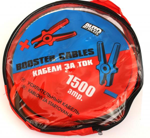 Стартови кабели за ток 1500А