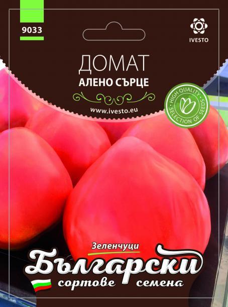 Български сортовe семена ДОМАТ АЛЕНО СЪРЦЕ