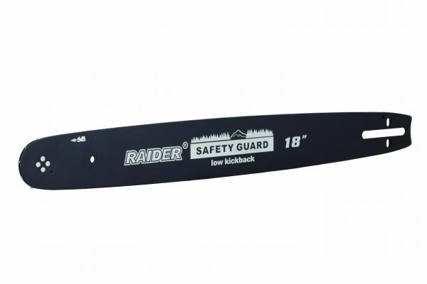 Шина за верижен трион Raider 18''