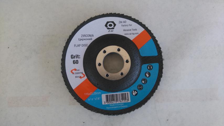 Абразивен ламелен диск 115х22мм P60