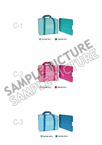 Хладилна чанта к-т с охладител