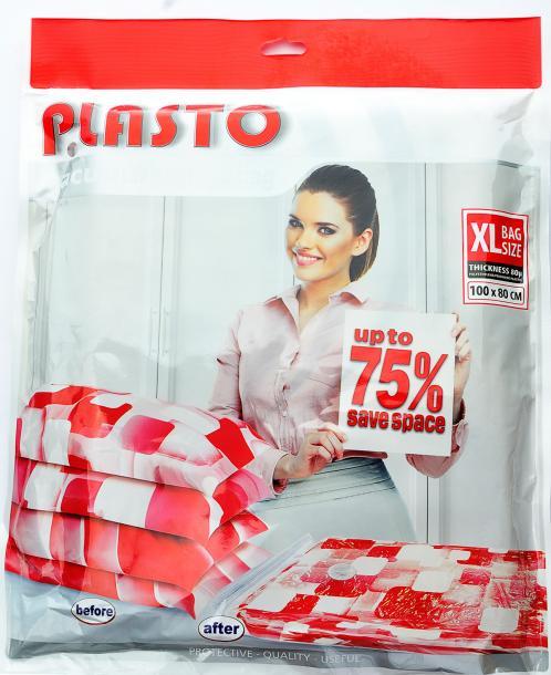 Вакуумна торба за дрехи 100x67см