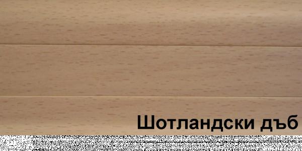 PVC перваз FLEX 527  шотл.бук 2,5 м