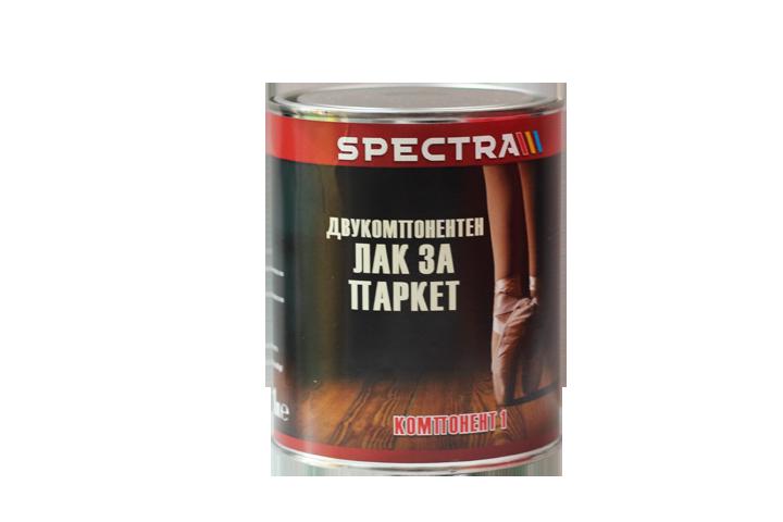 Паркетен лак Spectra 4л,  двукомпонентен