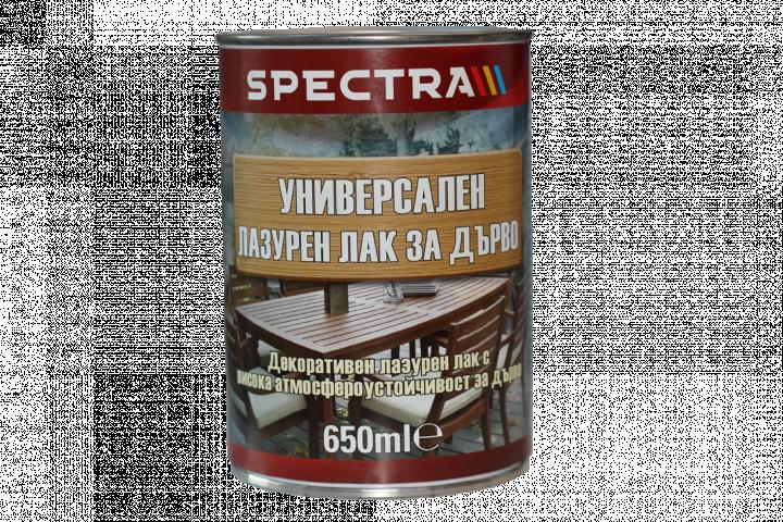 Универсален лазурен лак Spectra 0.65л, орех
