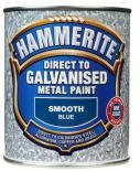 Боя за цветни метали Hammerite 0.75л, синя