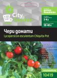 City Garden семена Чери домати (червени)