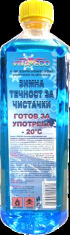 Зимна течност 1л, -20 метанол